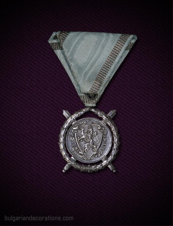 Четвърта емисия, Княз/Цар Фердинанд I, реверс