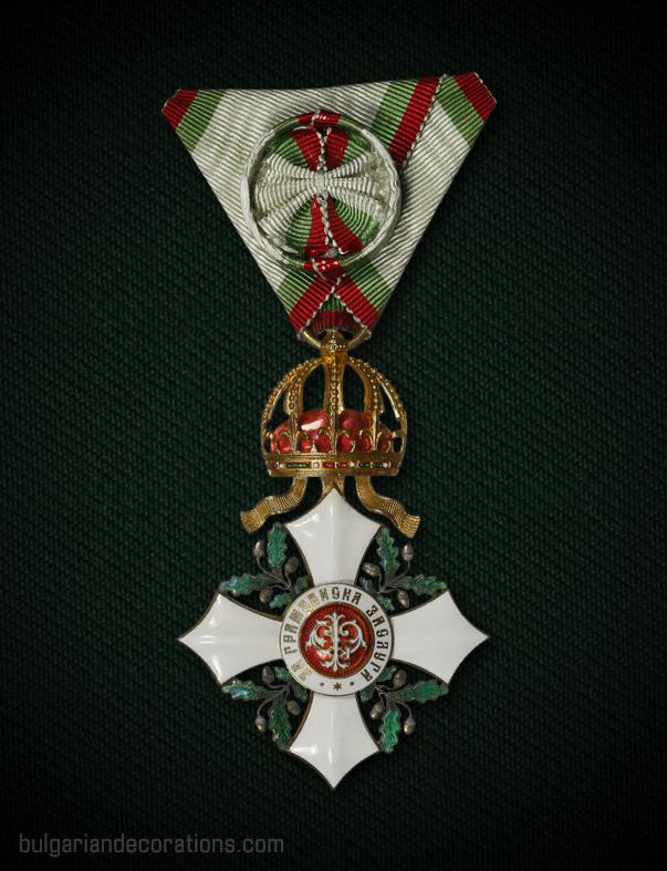 IV Степен, Княз Фердинандова емисия