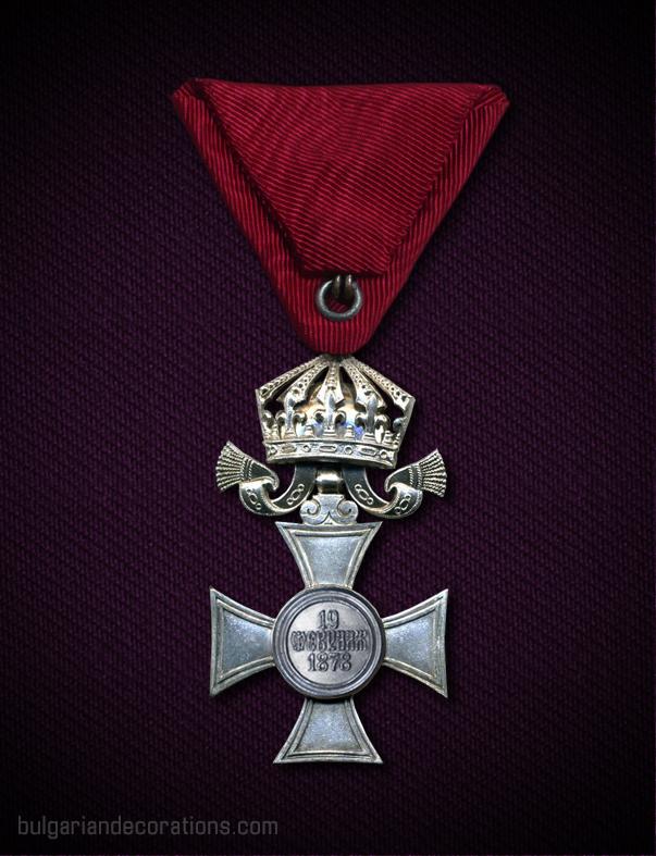 VI Степен с корона, реверс, Цар Борисова емисия