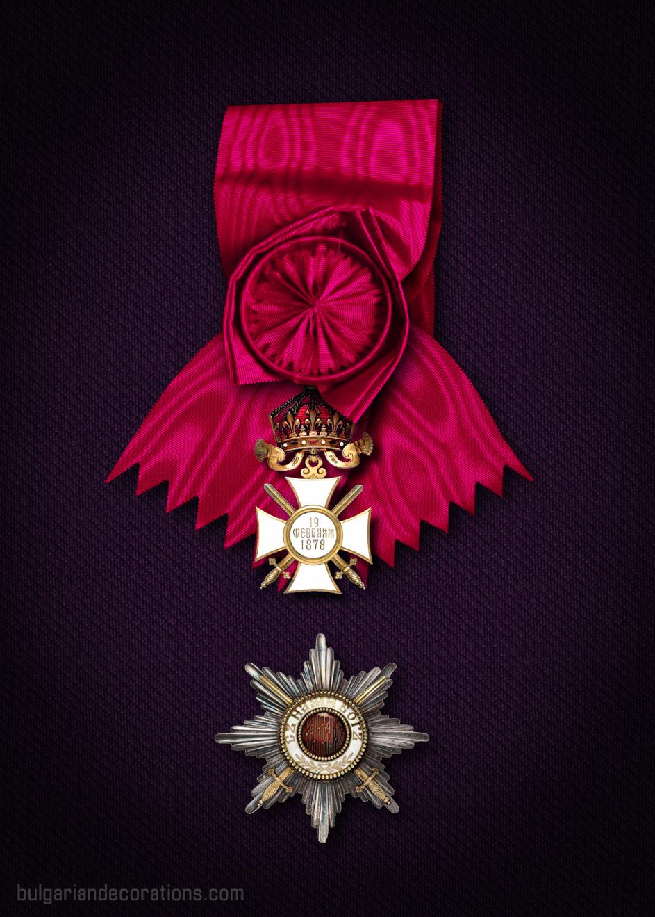 Велик кръст с мечове през кръста, реверс, Цар Фердинанова емисия