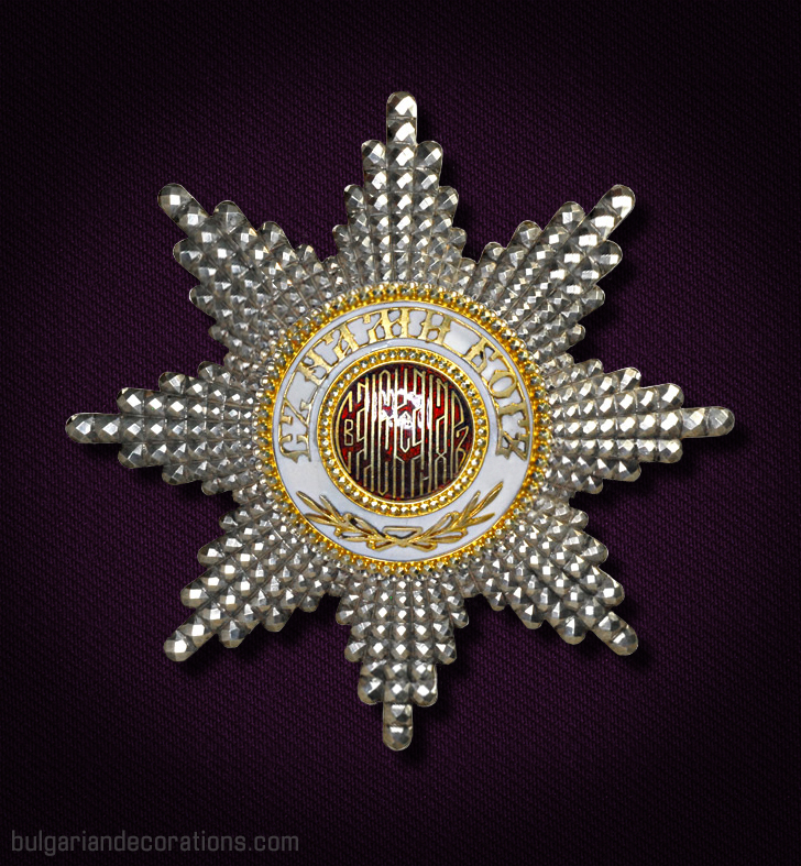 Facette Grand cross breast star