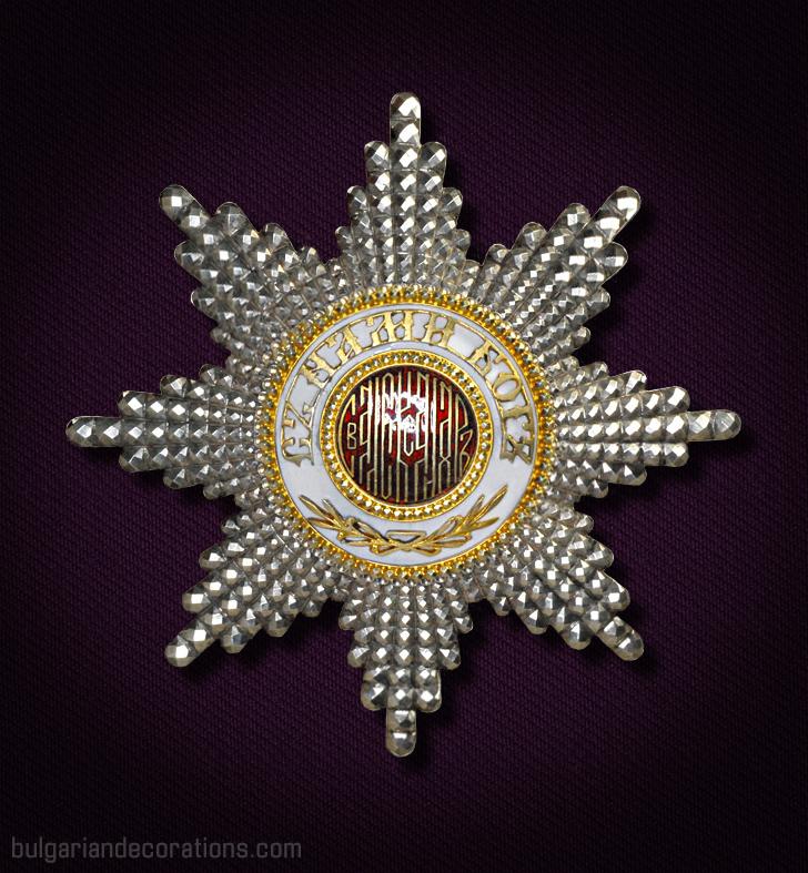 Facette Grand cross breast star